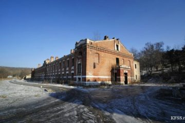 Бухта Жданко (Школа, Связи)